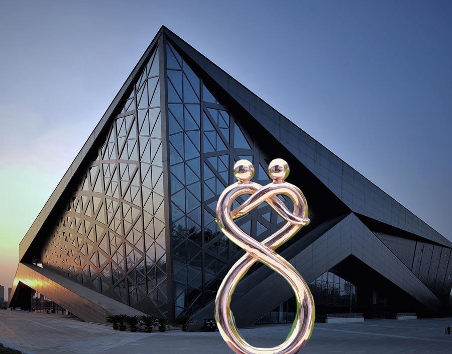 Joseph Chiang Art : SL_Infinity Love-3